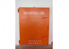 钢筋混凝土防护设备